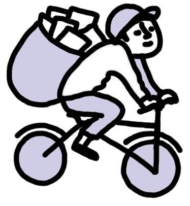 Illustration d'un cycliste, une hotte pleine de journaux sur le dos.